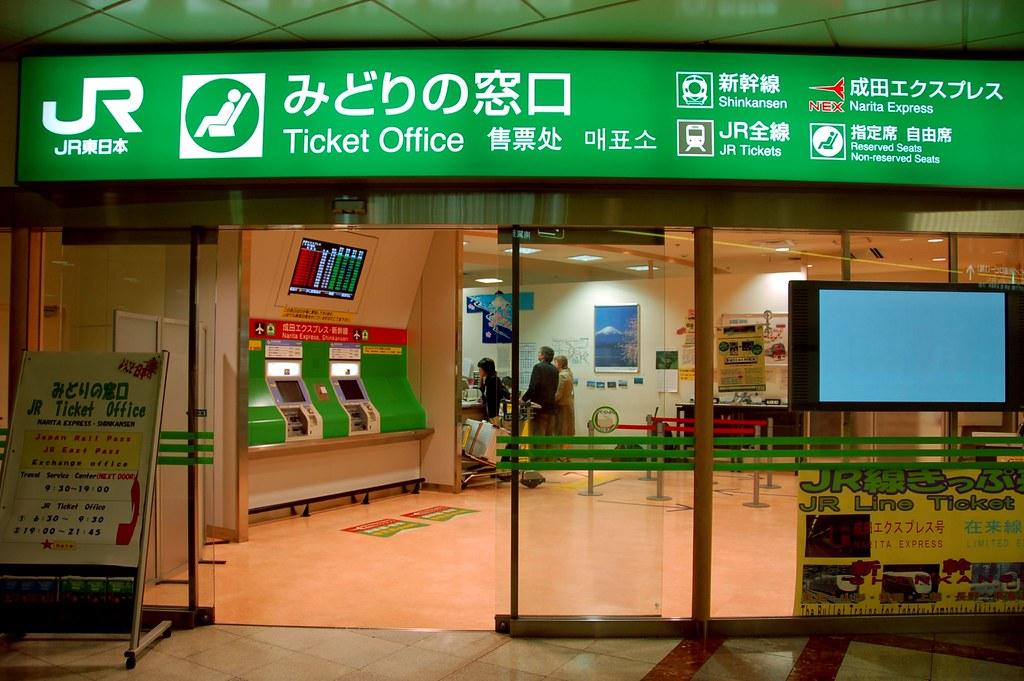 JR Pass Office Seat Reservation Midori no Madoguchi
