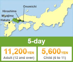 JR West Hiroshima Yamaguchi Pass Japan