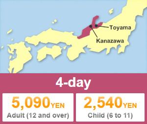 JR West Hokuriku Area Pass Japan
