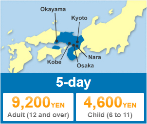 JR West Kansai Wide Area Pass Japan