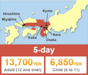 JR West Kansai Hiroshima Pass