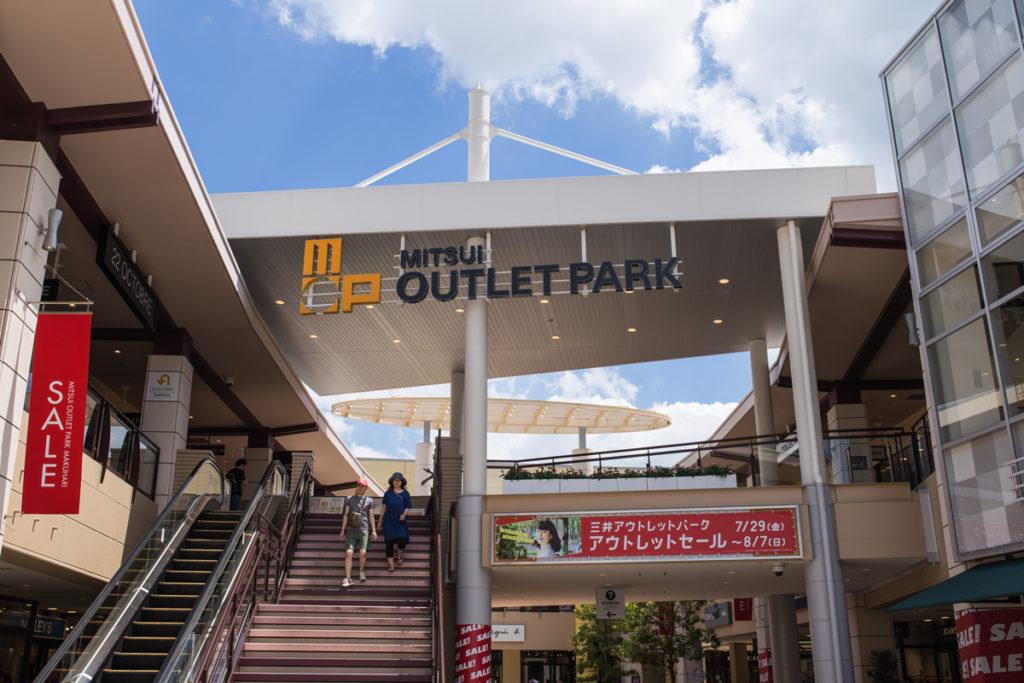 Mitsui Outlet Park Japan