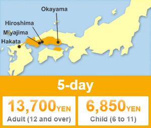 JR West Okayama Hiroshima Yamaguchi Area Pass Japan