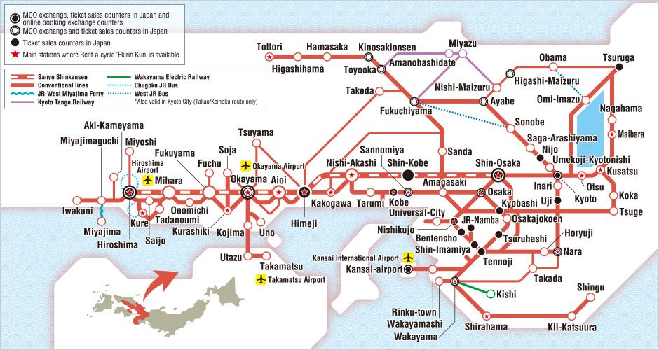 JR Kansai Hiroshima Pass Map Japan Osaka