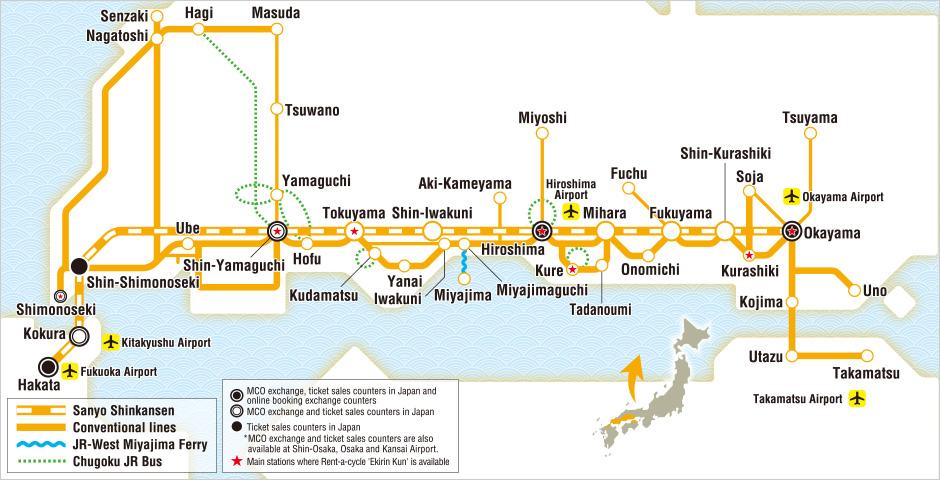 JR West Okayama Hiroshima Yamaguchi Area Pass Map Japan Osaka