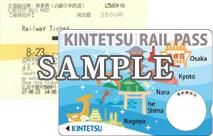 Kintetsu Rail Pass Japan Nagoya Osaka