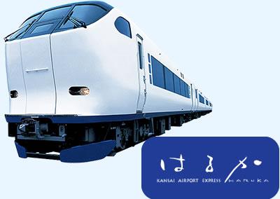 JR Haruka Train