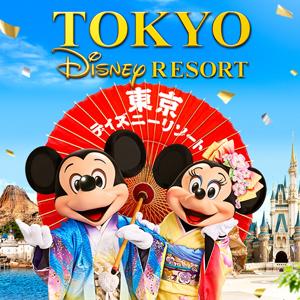 5D4N Tokyo Disney Special HIS Travel
