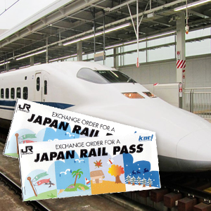JR Rail Pass HIS Travel