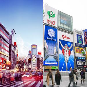 Tokyo Osaka HIS Travel