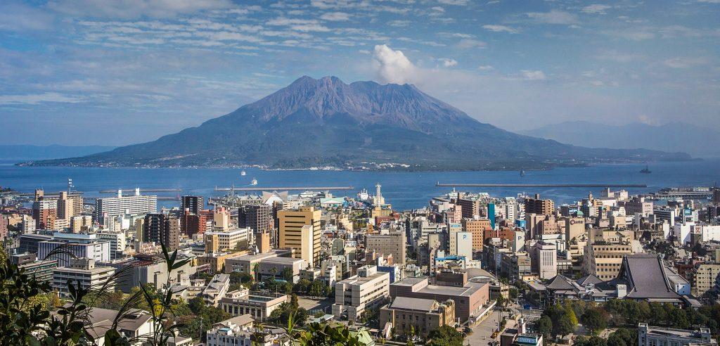 Sakurajima Volcano Kagoshima Kyushu Japan