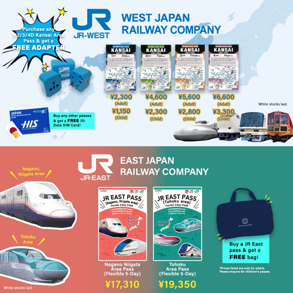 JR East JR West Pass Pop Up Japan