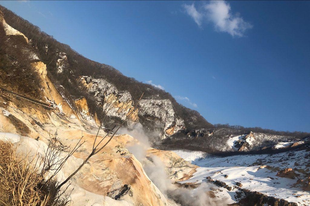 Central Hokkaido Jigokudani Japan