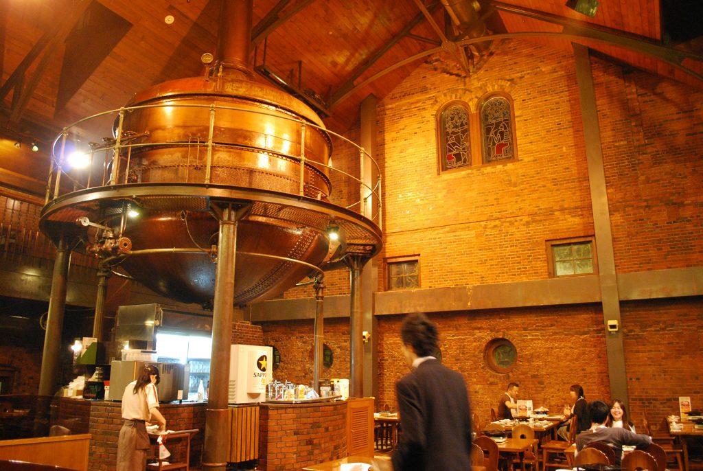 Central Hokkaido Sapporo Beer Museum Japan