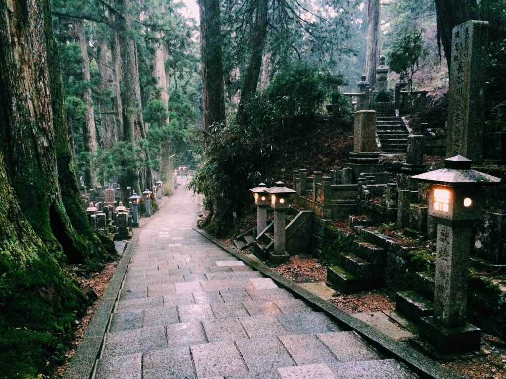 Wakayama Mount Koya Japan HIS Travel