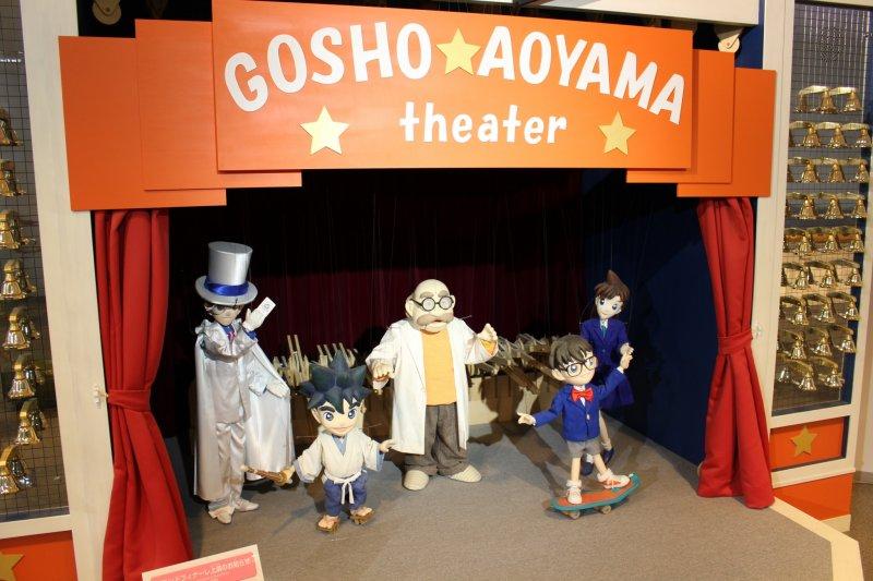 Tottori Gosho Aoyama Manga Factory Japan