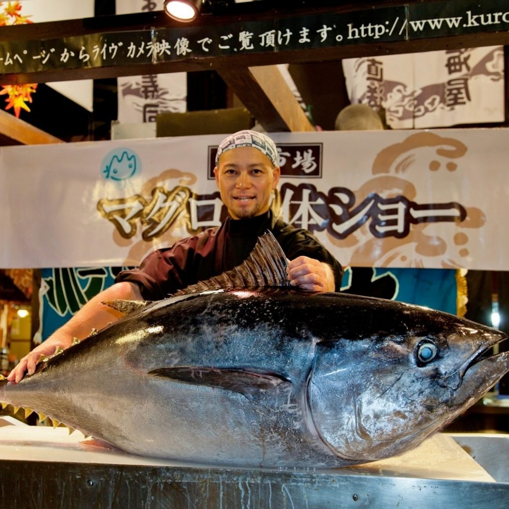 Wakayama Kuroshio Market Japan HIS Travel
