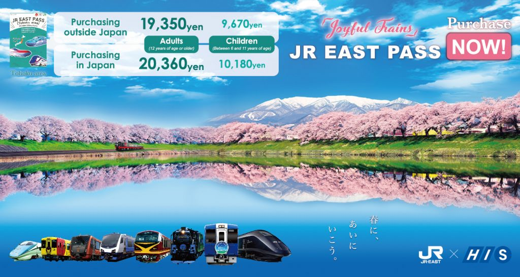 HIS JR East Spring Tohoku Area Pass 2020 Japan