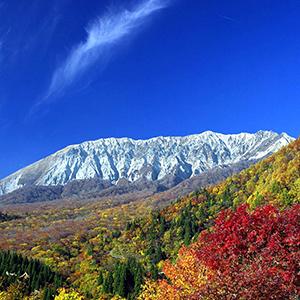 HIS Travel Tottori Mt Daisen Japan Kagikake Pass