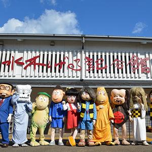 HIS Travel Tottori Japan Mizuki Shigeru Museum