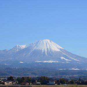 HIS Travel Japan Tottori Mt Daisen