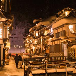 Yamagata Ginzan Onsen Japan HIS Travel