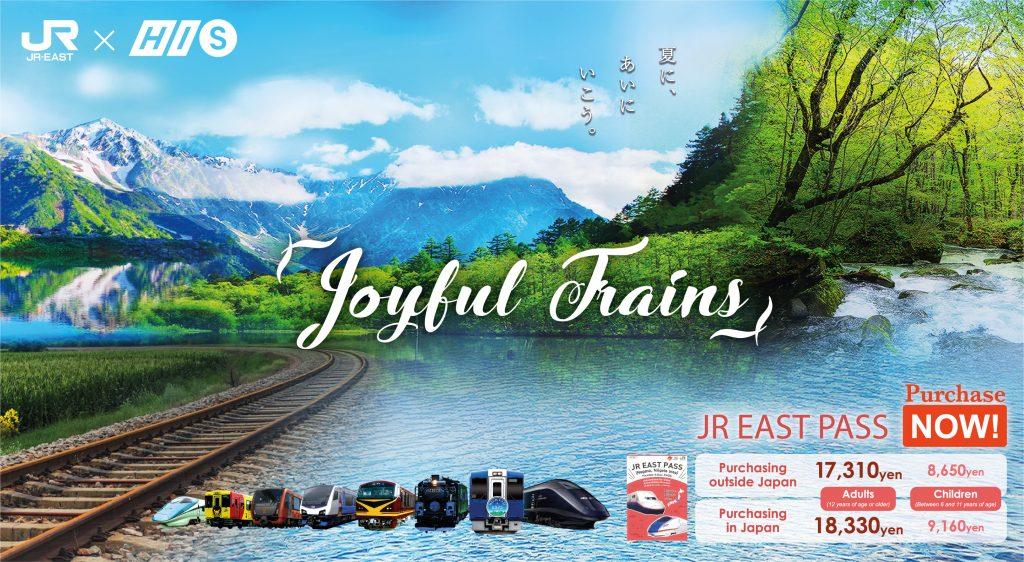 HIS Travel JR East Nagano Niigata