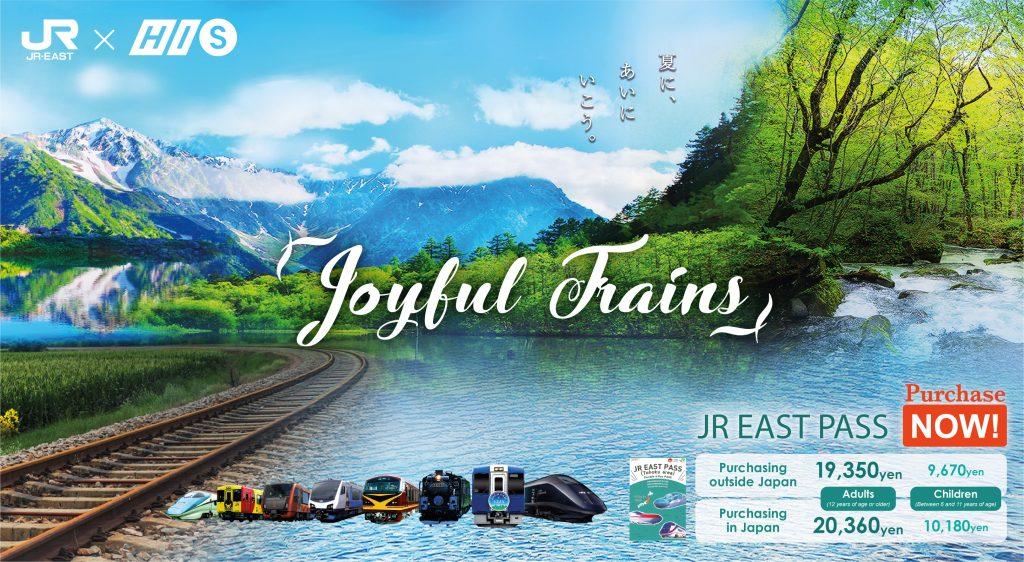 HIS Travel JR East Tohoku Japan
