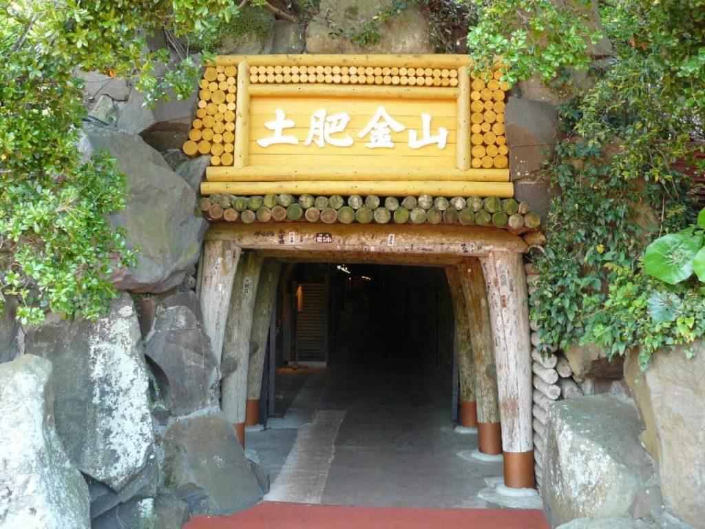 Japan Toi Gold Mine Izu