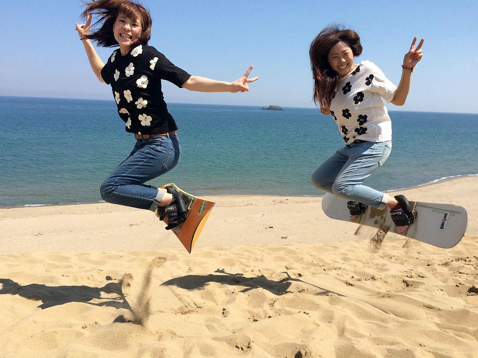 HIS Travel Tottori Sand Dunes Sandboarding
