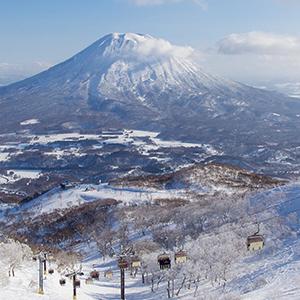 Japan Hokkaido Niseko Ski Free & Easy