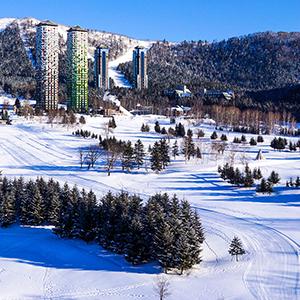 Japan Hokkaido Tomamu Ski Free & Easy