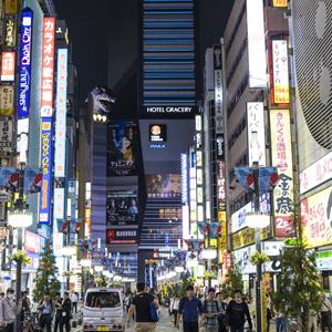 Tokyo Japan Virtual Tour Kabukicho Shinjuku