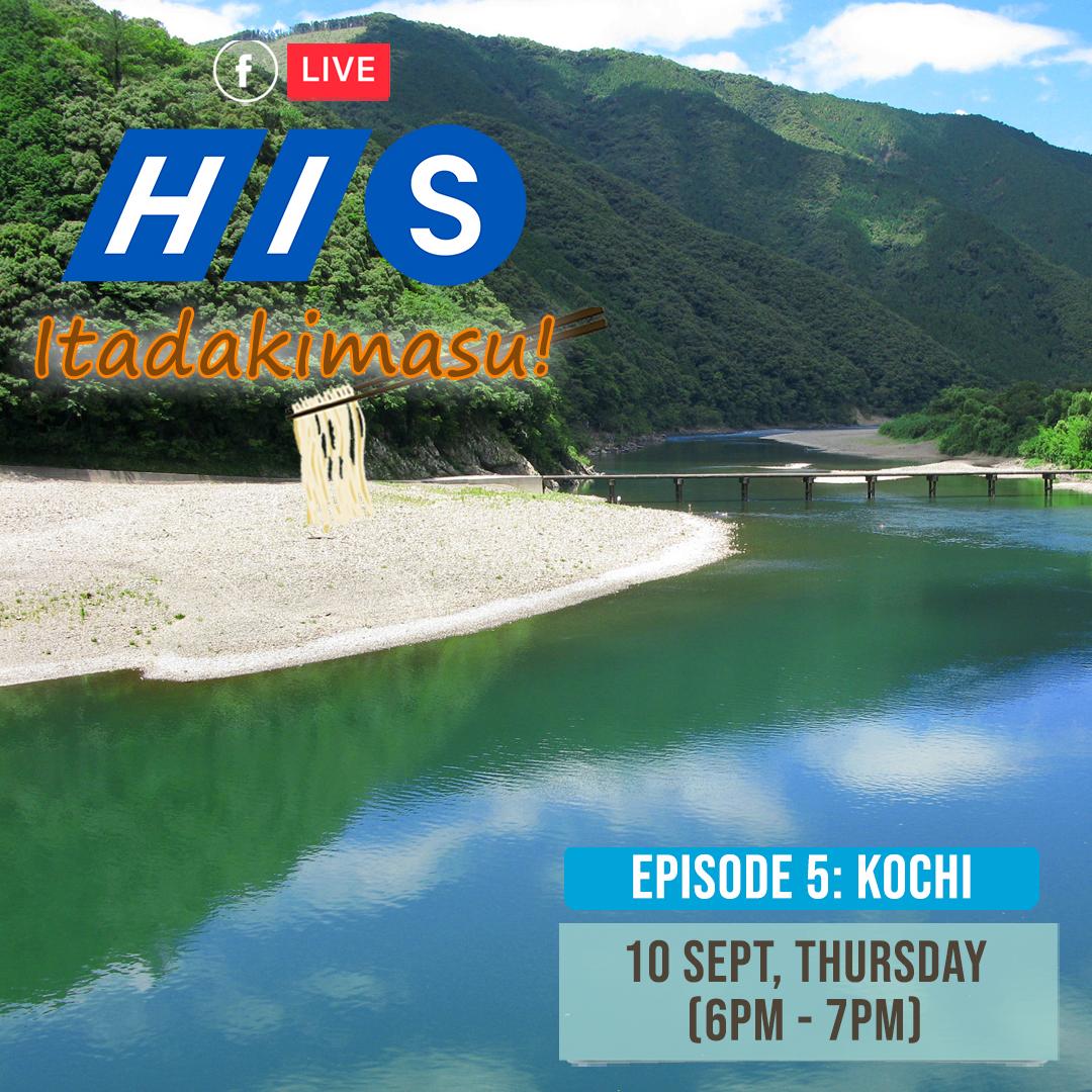 HIS Itadakimasu FB Live Kochi Episode 5