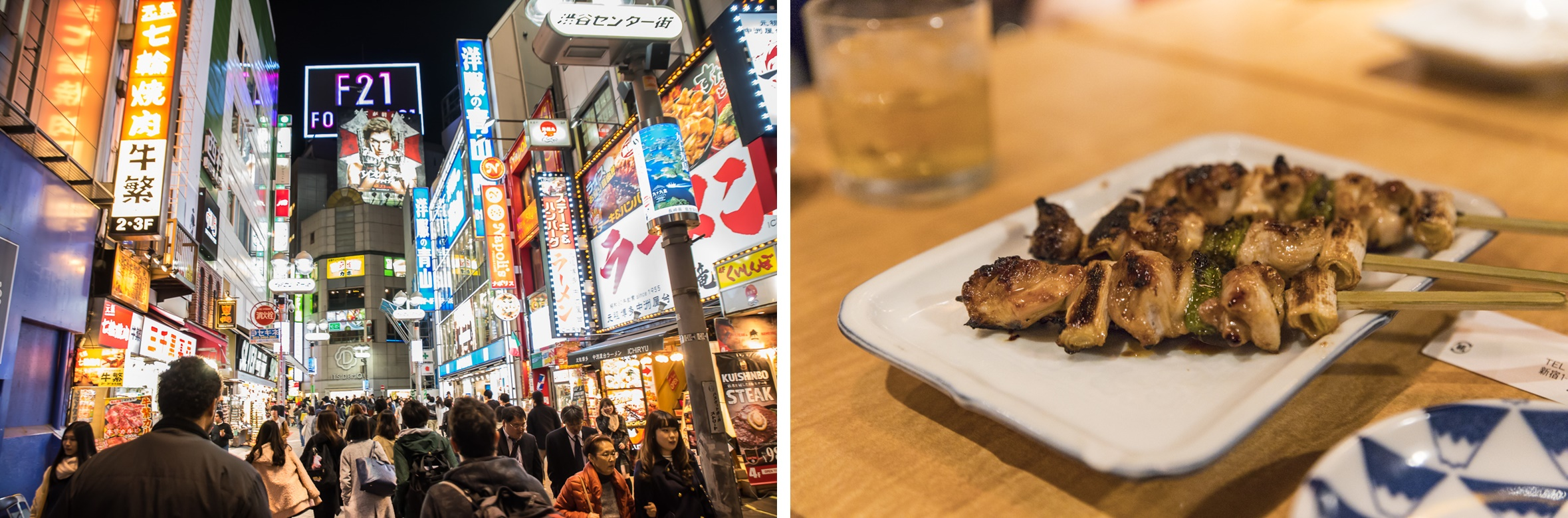 HIS Travel Japan Tokyo Shibuya Japanese Street Food Tour
