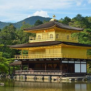 HIS Travel Virtual Tour Kyoto Highlights Kinkakuji Japan