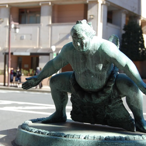 Japan Tokyo Ryogoku Virtual Tour