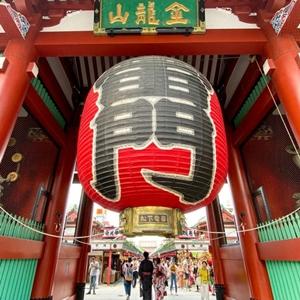 Japan Asakusa Virtual Tour