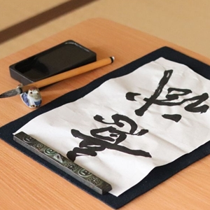 Japan Calligraphy Shodo Japanese Culture Virtual Tour