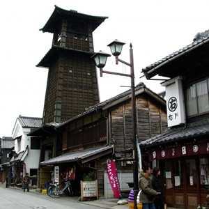 Japan Tokyo Kawagoe Virtual Tour