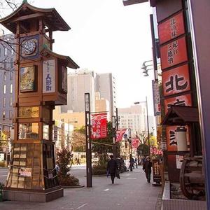Japan Tokyo Nihombashi & Ningyocho Virtual Tour