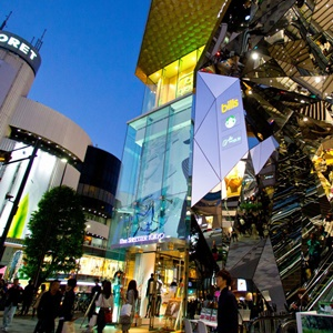 Japan Tokyo Omotesando & Aoyama Virtual Tour