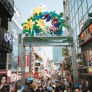 Japan Tokyo Harajuku Virtual Tour