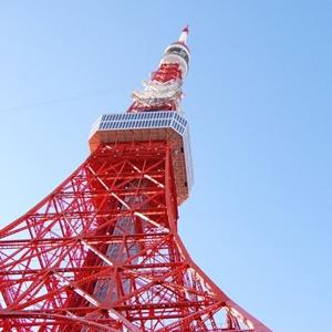 Japan Tokyo Tower Virtual Tour