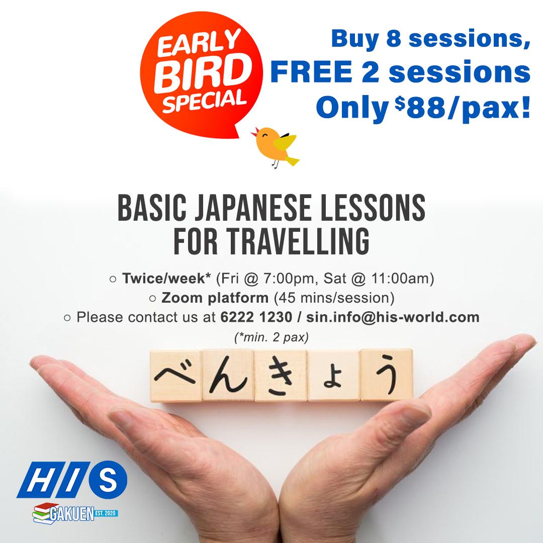Basic Japanese Lessons for Travelling