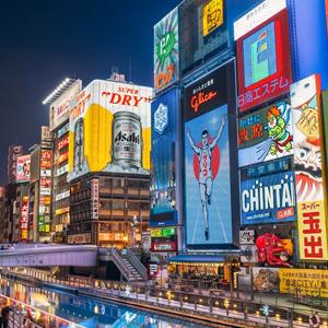 HIS Travel Dotonbori Ebisu Bridge Osaka Japan Virtual Tour