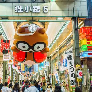 HIS Travel Hokkaido Tanukikoji Shopping Street and Nijo Fish Market Virtual Tour Online