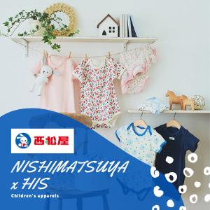 Japan Nishimatsuya x HIS Travel Singapore