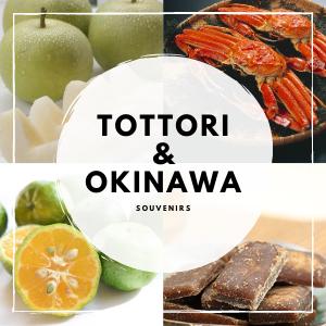 HIS Travel Japan Tottori TTJ & Okinawa OKA Prefectures Souvenirs