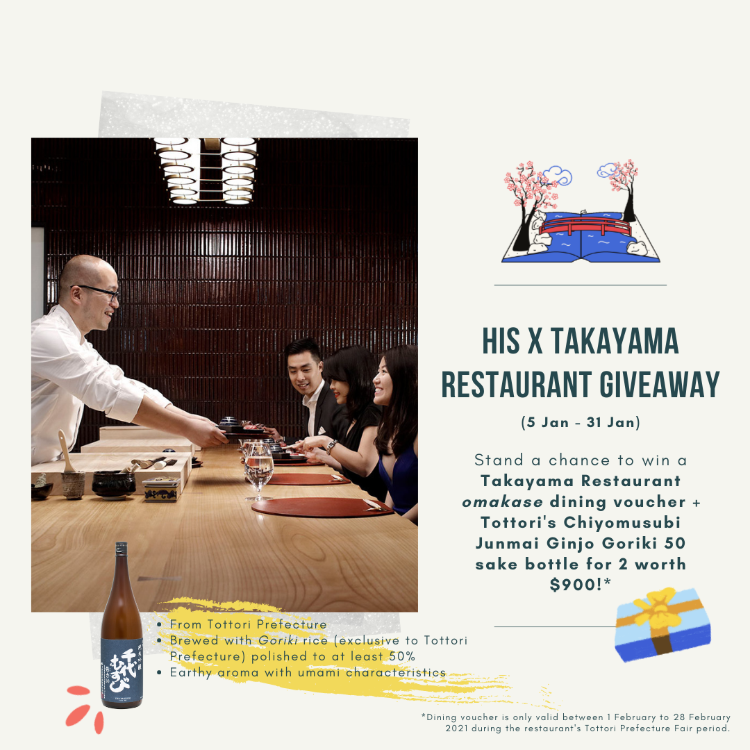 Japan Takayama Restaurant Tottori Giveaway